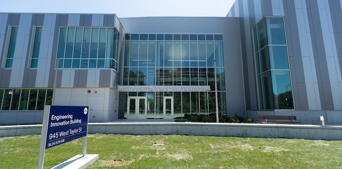North entrance of the new Engineering Innovation Building